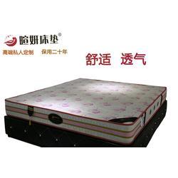 宾馆床垫、暄妍家具床垫、巴东县宾馆床垫图片