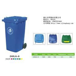 环卫垃圾桶_垃圾桶_龙邦塑业优质商家(查看)图片