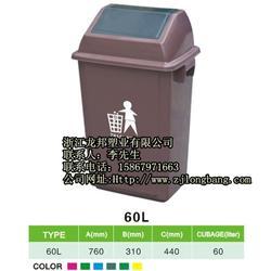 龙邦塑业款式多样、翻盖垃圾桶订购、翻盖垃圾桶图片