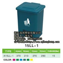 垃圾桶,龙邦塑业美观实用,环卫垃圾桶图片