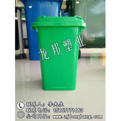 120L垃圾桶|垃圾桶|龙邦塑业美观实用(查看)图片