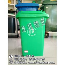 龙邦塑业设计合理(图)_240L垃圾桶_垃圾桶图片