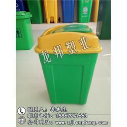 环保垃圾桶、龙邦塑业美观实用、垃圾桶图片