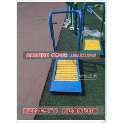 专业生产健身器材户外健身路径S型云梯健身器材省钱攻略图片