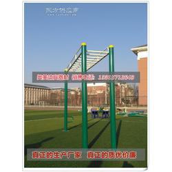室外健身路徑棋盤桌雙人蕩板雙人搖擺廣場健身路徑圖片