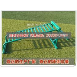 广场健身器材双杠部队双杠划船器太空休闲椅图片