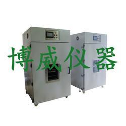 低氣壓試驗箱,博威儀器公司,低氣壓試驗箱哪里做得好圖片