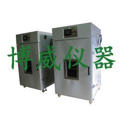 低气压试验箱BW-ZK333L-黄江低气压试验箱-博威仪器图片
