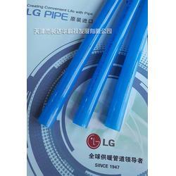 商丘LG地暖_LG地暖安装_【LG地暖】图片