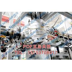 POF吹膜机吹膜设备 热收缩膜机器 吹膜机 POF热收缩膜设备包装膜吹膜机图片