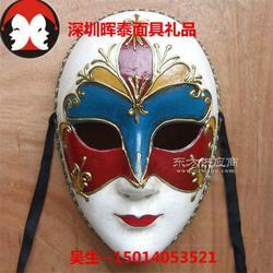 威尼斯全脸面具豪华手绘纸浆面具万圣节面具图片