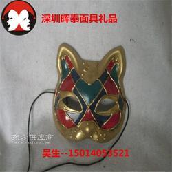 猫脸面具,威尼斯面具,万圣节面具,动物面具图片