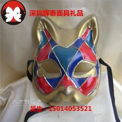 供应威尼斯风格面具,猫脸手绘动物面具图片
