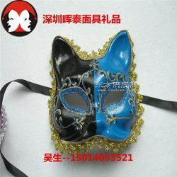 手绘面具新款威尼斯面具万圣节舞会面具派对道具图片