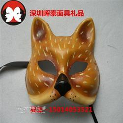 猫脸面具,手绘动物面具,化妆舞会面具图片