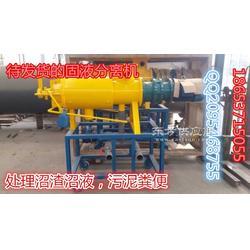 弘景沼气工程配套设备沼气发电机组图片