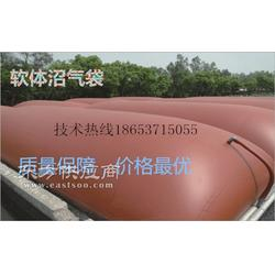 沼气池安装沼气袋材质区别图片