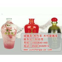 遵义玻璃瓶漆、玻璃瓶漆、金邦玻璃漆厂家图片