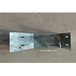 边水槽托架_陕西边水槽托架_馨隆温室图片
