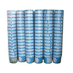 制桶厂-抚顺制桶厂怎么样-鑫盛达铁桶(优质商家)图片