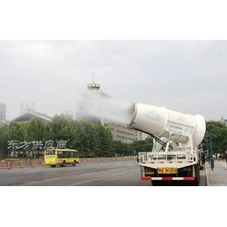厂家直销100米射程洒水抑尘车/除尘喷雾风机公司/厂家图片
