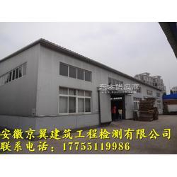 金寨房屋安全鉴定公司图片