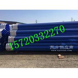 聚氨酯保温中央空调衬塑钢管图片