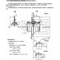 利永公司|GⅡCL型鼓形齿式联轴器专业生|吉安鼓形齿式联轴器图片