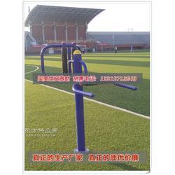 双人健骑机小区健身器材专业生产防腐处理材质健身路径图片