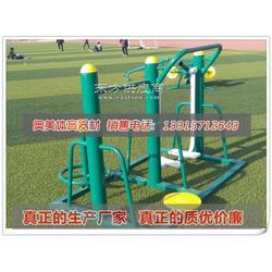 学校健身路径质量创新非凡品质正选室外跑步机健身器材图片