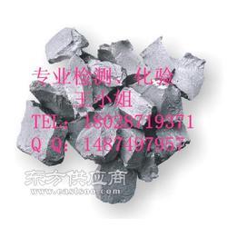 原矿稀土成分分析,金属矿石含量化验图片