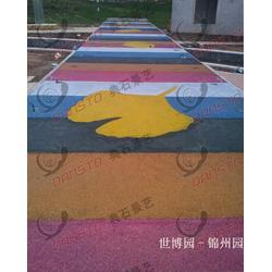 双辽市彩色透水混凝土、沈阳典石景艺、彩色透水混凝土 结构图片