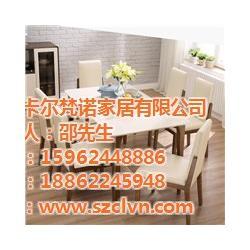 培训室家具|吴江家具|苏州卡尔梵诺家居公司(查看)图片