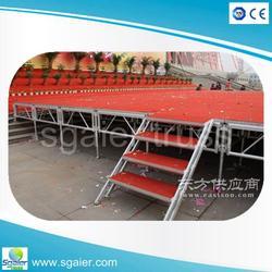 演出舞台 舞台楼梯 拼装舞台图片