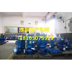 东城水泵东城广一泵、菱研机电(在线咨询)、水泵图片