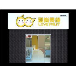 (爱尚果缘) 河南奶茶店加盟费用-新乡奶茶店图片