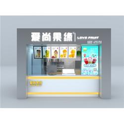 开饮品店连锁-开饮品店-爱尚果缘(查看)图片