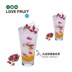 奶茶加盟,【爱尚果缘】,郑州爱尚果缘奶茶加盟图片