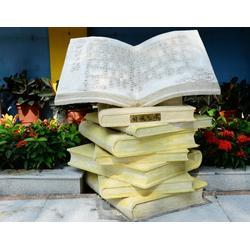 华艺雕塑客户信赖 校园雕塑厂家-眉山校园雕塑图片