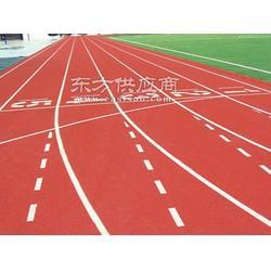 塑胶跑道材料厂家报价混合型塑胶跑道每平方图片