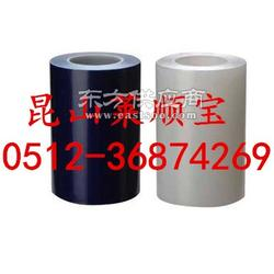 PE黑白保护膜黑白保护膜图片