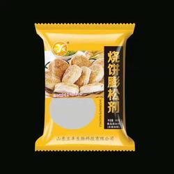 烧饼膨松剂-山东五丰生物-一斤面放多少烧饼膨松剂