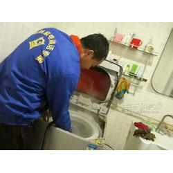 家政保洁转型做家电清洗服务 家电清洗服务需要哪种设备图片