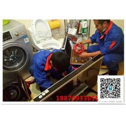 家电清洗行业好不好做,家电清洗服务成功经营方案图片