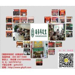 化妆品加盟、重庆市加盟、国豪养发堂(查看)图片