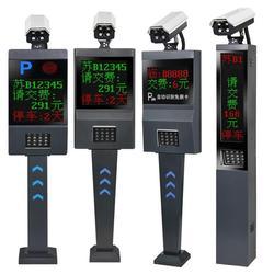 济南巡更系统厂家-东度电子(在线咨询)巡更系统图片