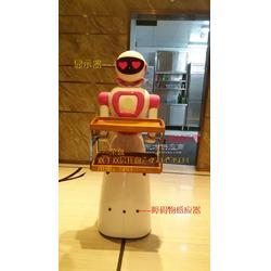能代替人工服务的餐饮机器人图片