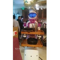 卡特餐厅服务机器人、送餐机器人图片