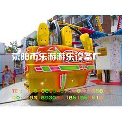 太空飞舞新型游乐设备、【荥阳乐游游乐】、太空飞舞图片
