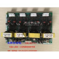 DAIHEN PARTP10327V otc焊接机器人配件图片